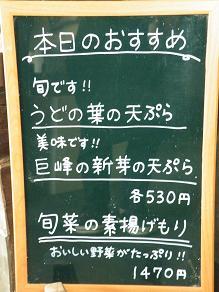 おすすめ5.15.JPG